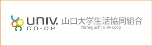 山口大学生協